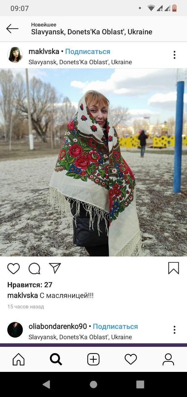 Як у Слов'янську святкували Масляну. Фото з соцмереж, фото-11