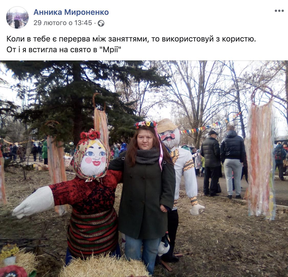 Як у Слов'янську святкували Масляну. Фото з соцмереж, фото-1