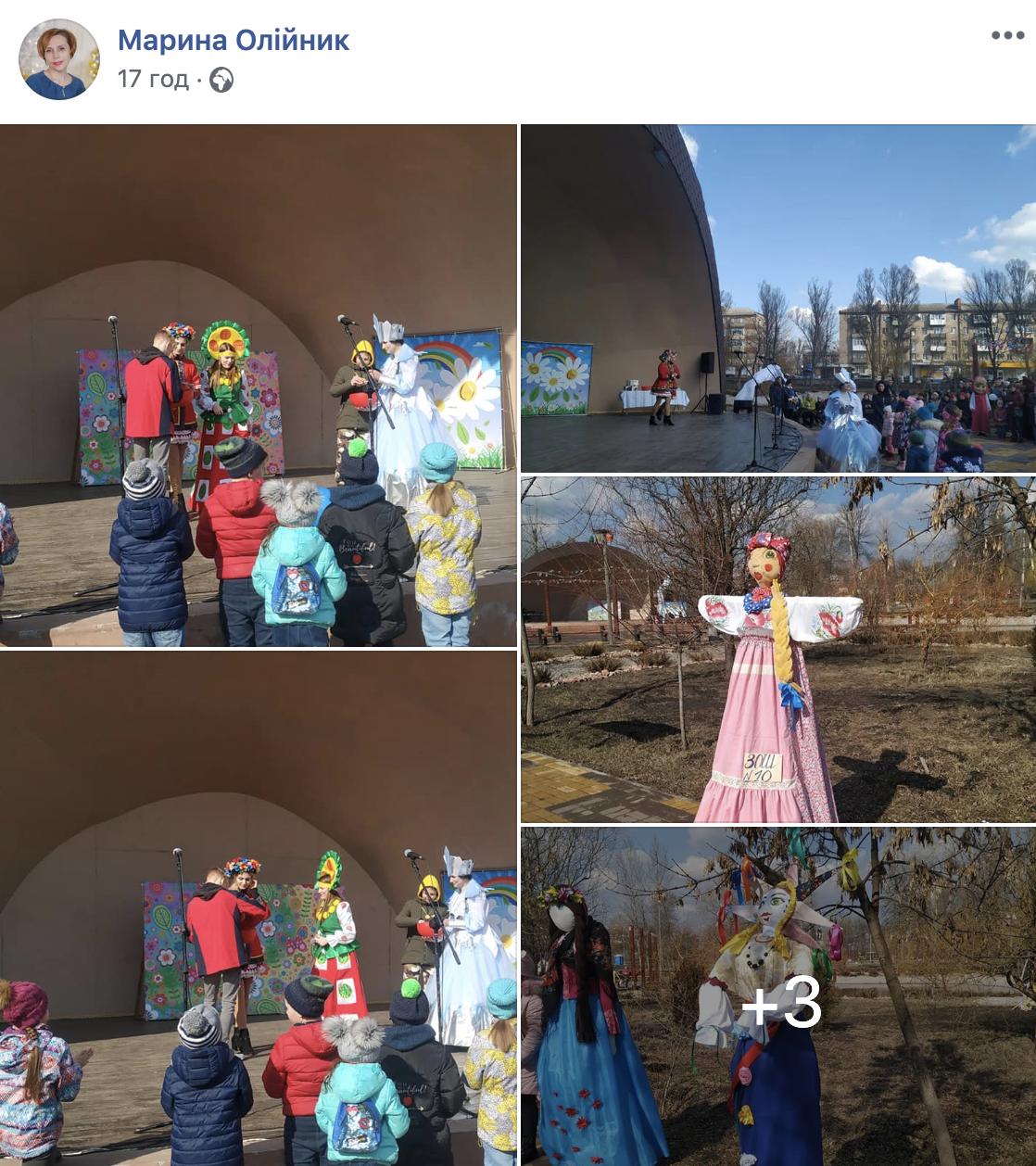 Як у Слов'янську святкували Масляну. Фото з соцмереж, фото-4