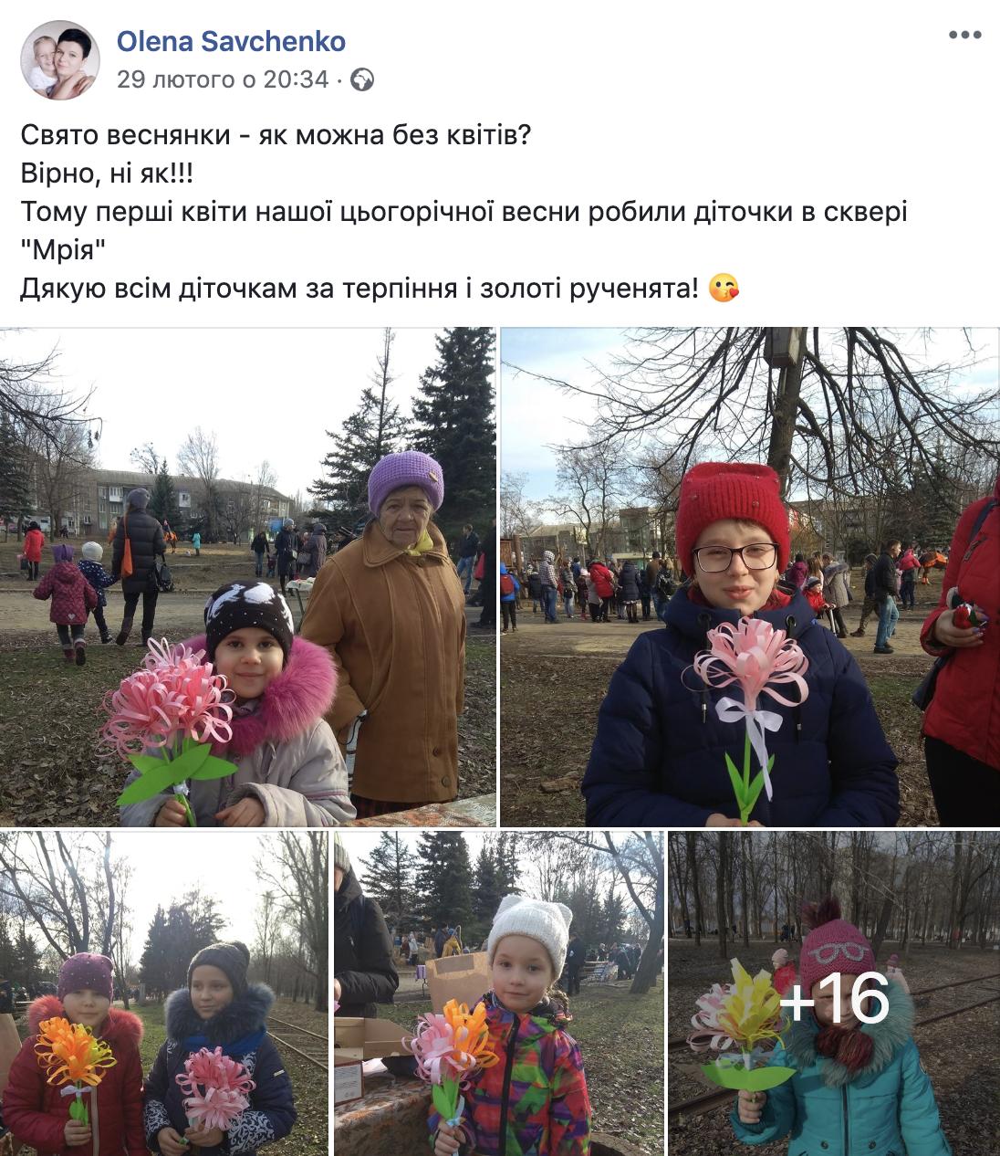 Як у Слов'янську святкували Масляну. Фото з соцмереж, фото-3