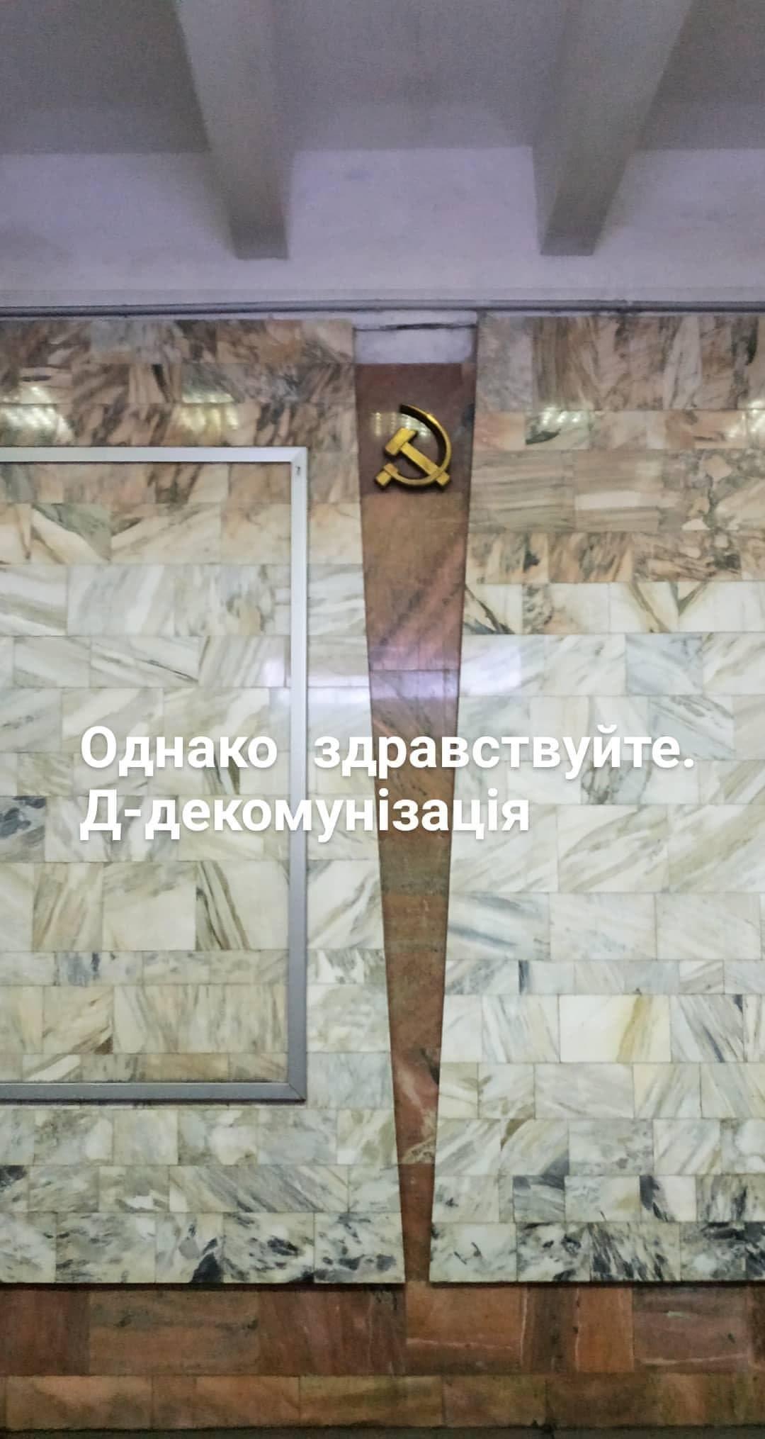 Голова Леніна і вулиця Джона Леннона. Декомунізація у Слов'янську та по Україні, фото-2