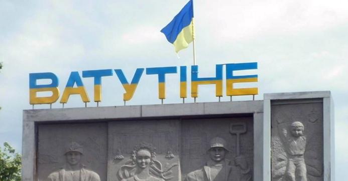 Голова Леніна і вулиця Джона Леннона. Декомунізація у Слов'янську та по Україні, фото-9