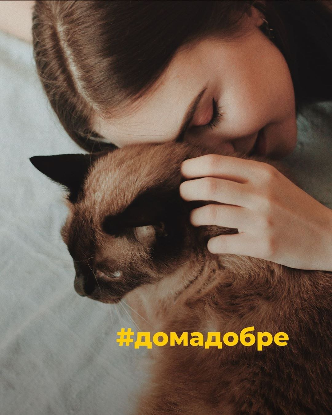 """""""Святкуйте Великдень удома"""". МОЗ розсилає українцям повідомлення із застереженням, фото-2"""