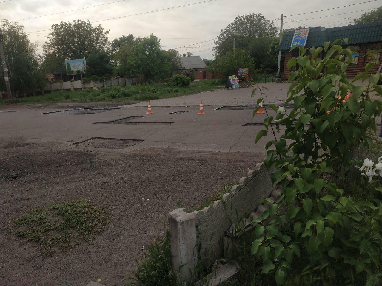 У Слов'янську проходить ямковий ремонт по вулиці Шнурківській, фото-1