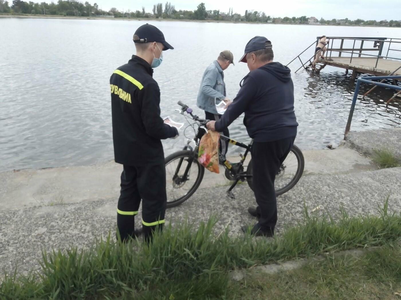 Рятувальники провели профілактичні бесіди з відпочивальниками на Словкурорті, фото-1