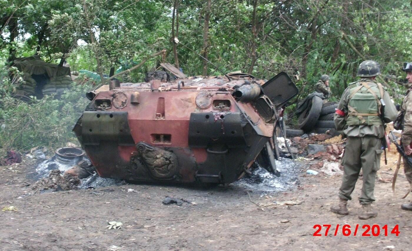 26 червня 2014 – перша танкова атака російських терористів під Слов'янськом. Трагедія 1-го блокпосту, фото-1
