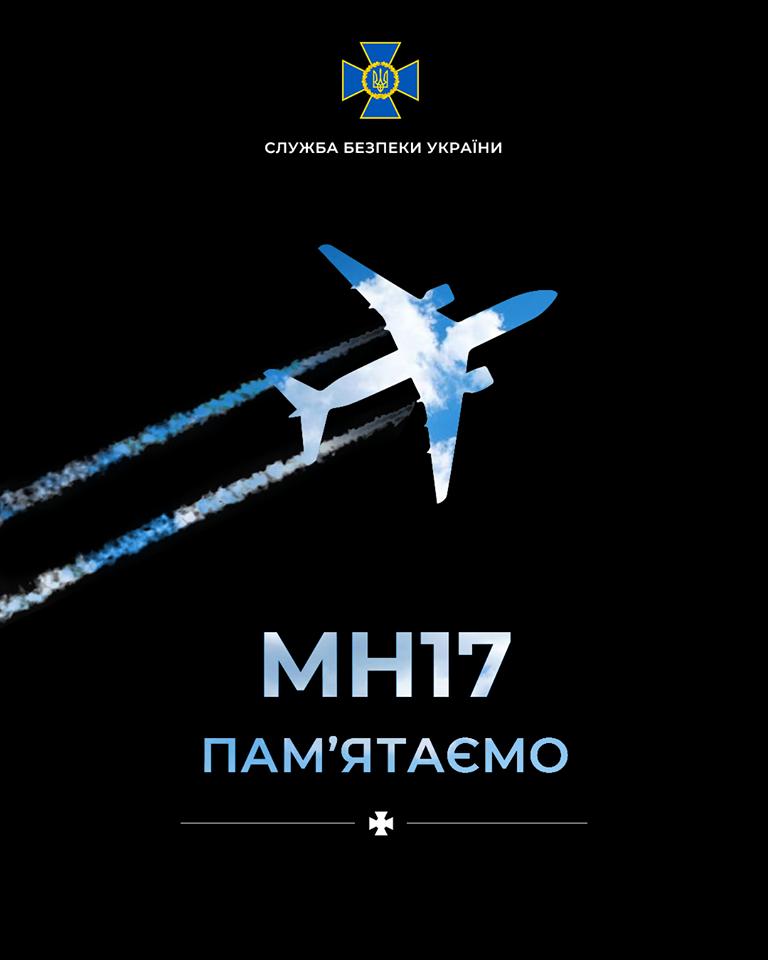 Річниця збиття MH17. Світ вимагає справедливого покарання винним, фото-1