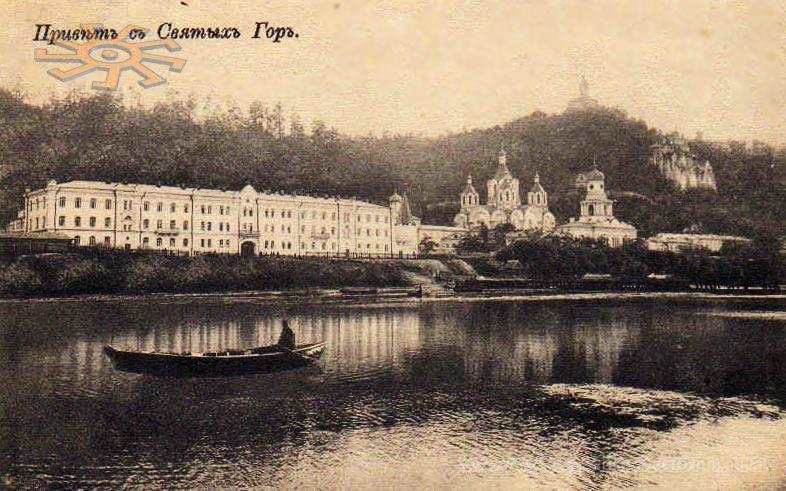 Святогірську-494 роки. Коротка історія міста, фото-1