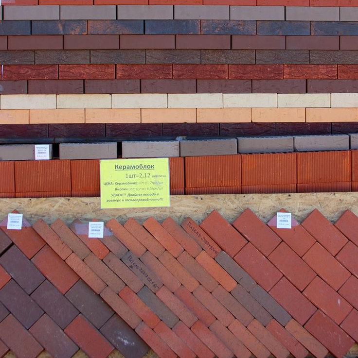 Чи є альтернатива газобетону? І з чого вигідно будувати стіни вашого будинку?, фото-1