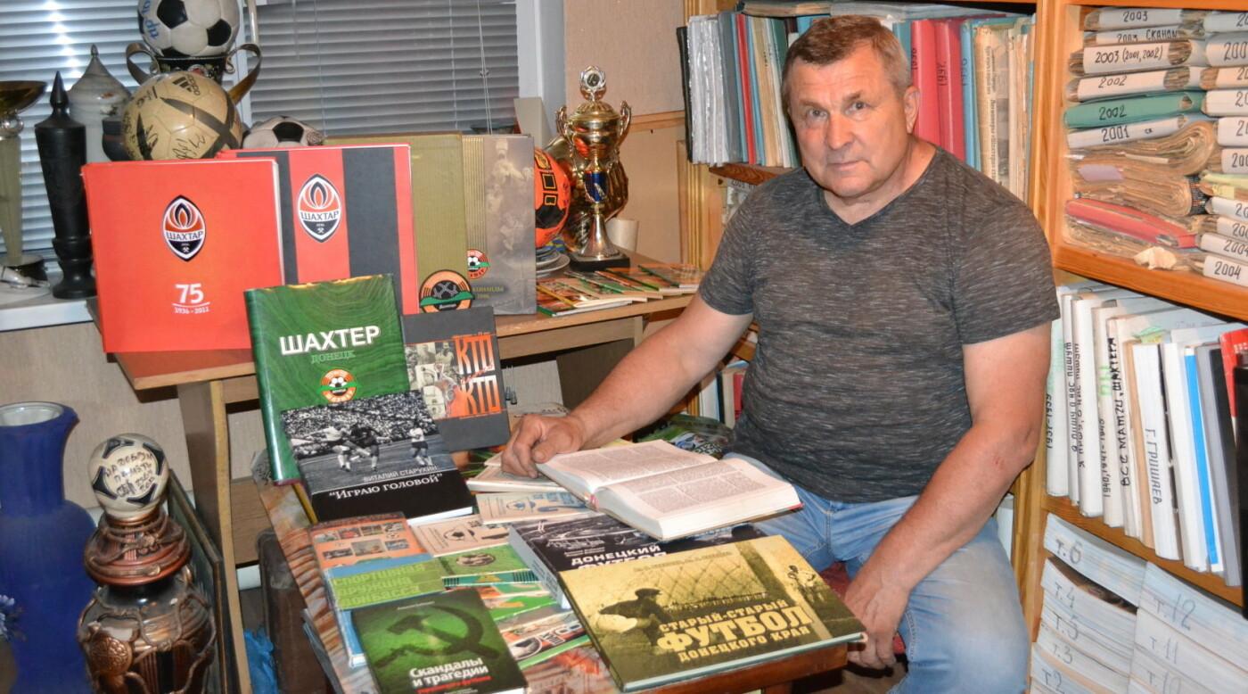 Актор і артист, статистик футболу і бібліотекознавиця . Історії невідомих слов'янців, фото-1