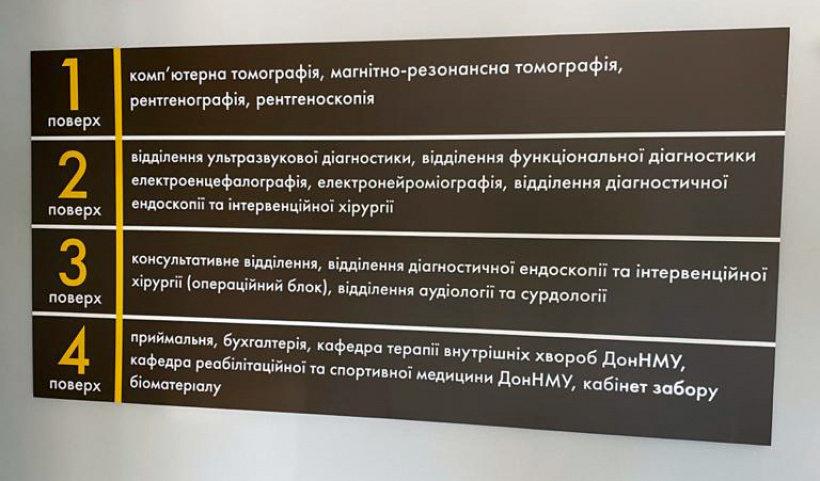 Обласний діагностичний центр у Слов'янську готується до відкриття, фото-1