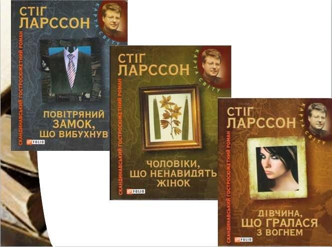 П'ять книжок, які варто прочитати цієї осені, фото-5