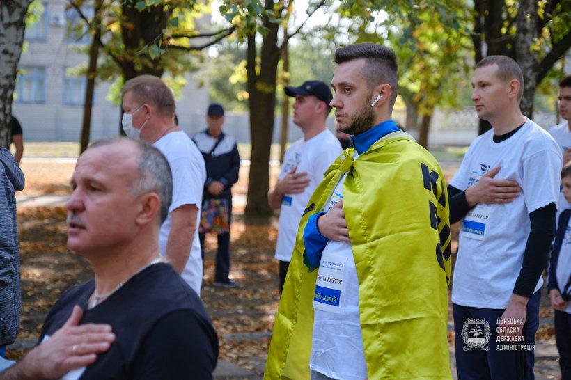 """У Краматорську відбувся патріотичний забіг """"Шаную воїнів, біжу за Героїв України"""", фото-1"""
