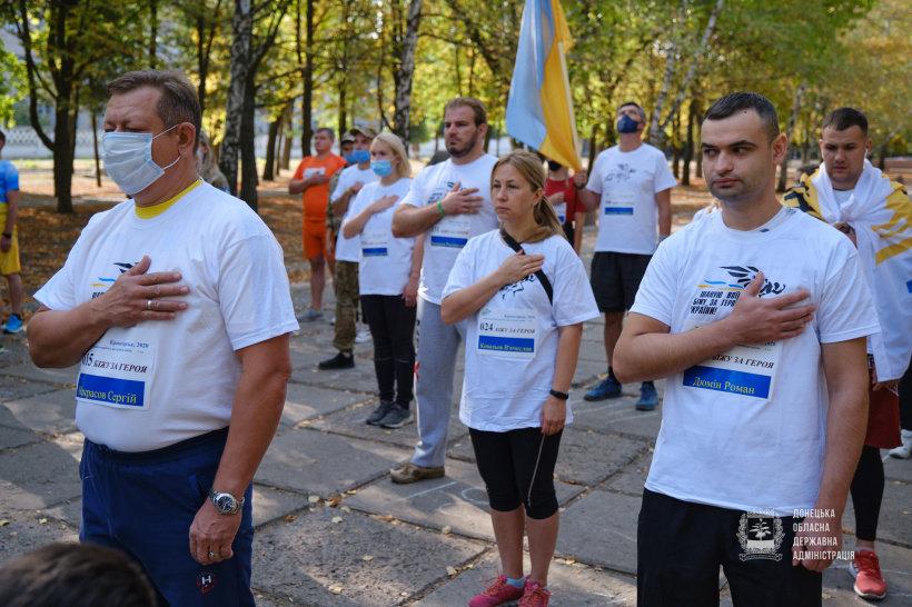 """У Краматорську відбувся патріотичний забіг """"Шаную воїнів, біжу за Героїв України"""", фото-2"""