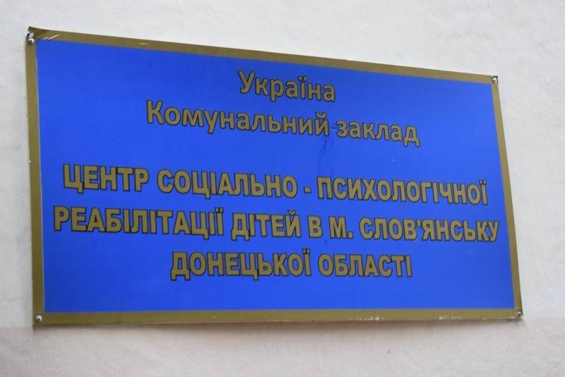 """Посадовець-хабарник та """"заміноване"""" депо - що сталося у Слов'янську за тиждень, фото-2"""
