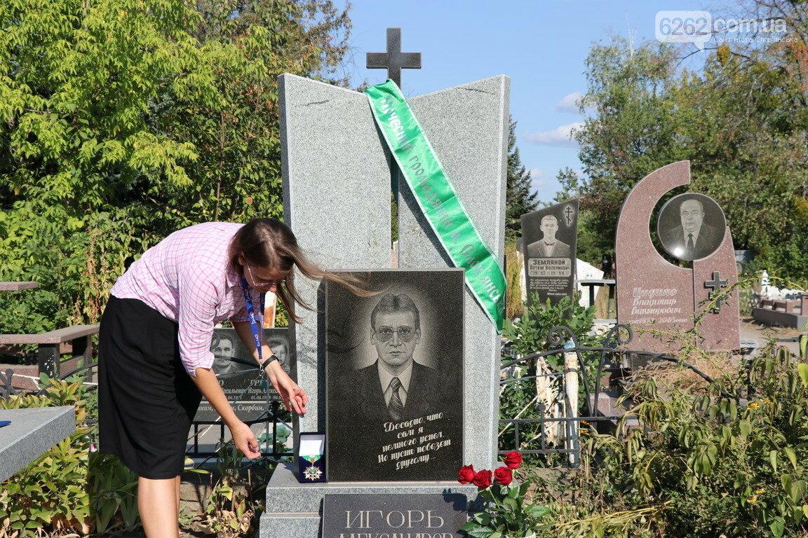 Донька Александрова Анна, Автор: Олександра Пилипенко