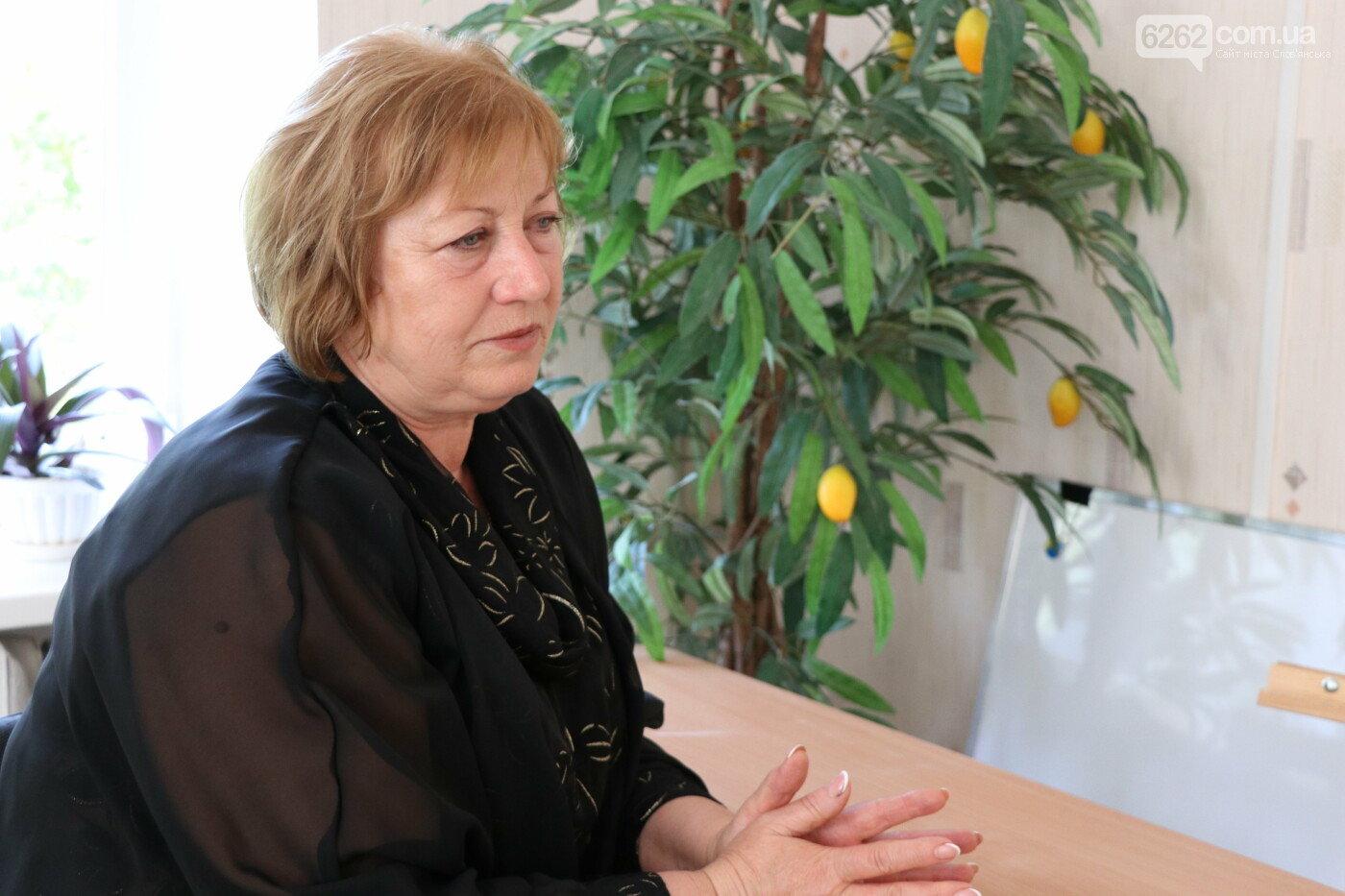 Людмила Александрова, Автор: Олександра Пилипенко