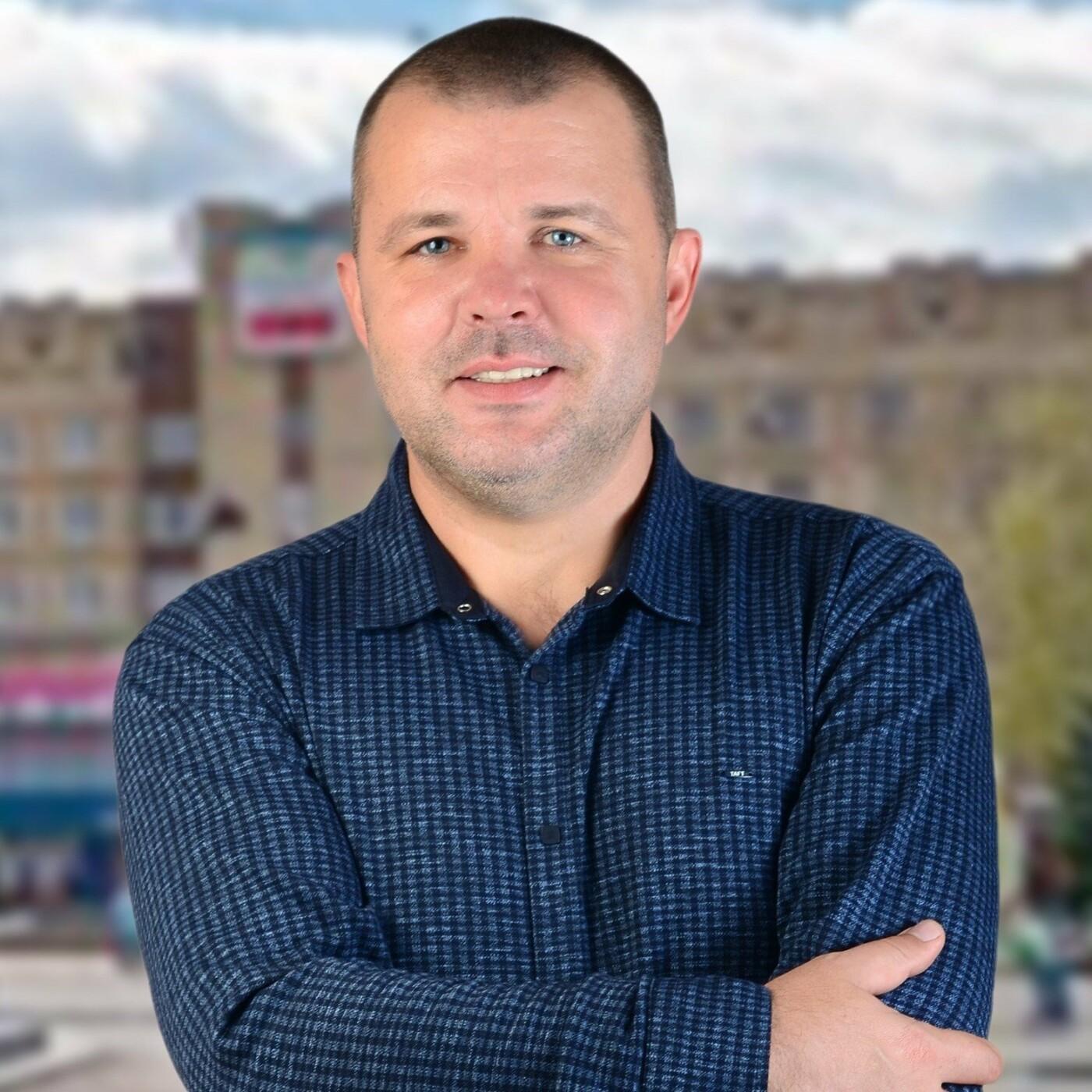 Євген Недосєка, фото з фейсбуку