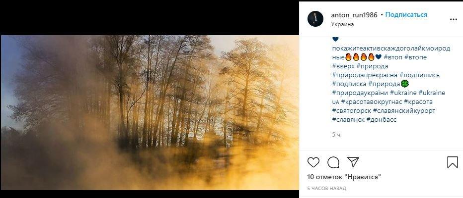 Морозний Слов'янськ у фотографіях. Підбірка з соцмереж, фото-8