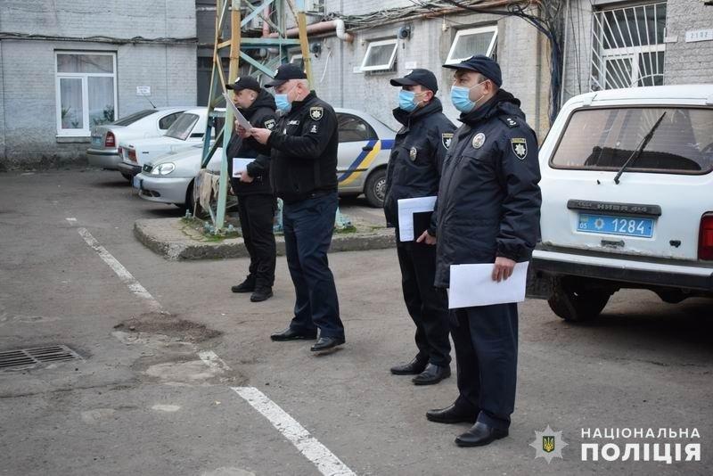 Які карантинні обмеження діють для Слов'янська та району. Поліція інформує, фото-3
