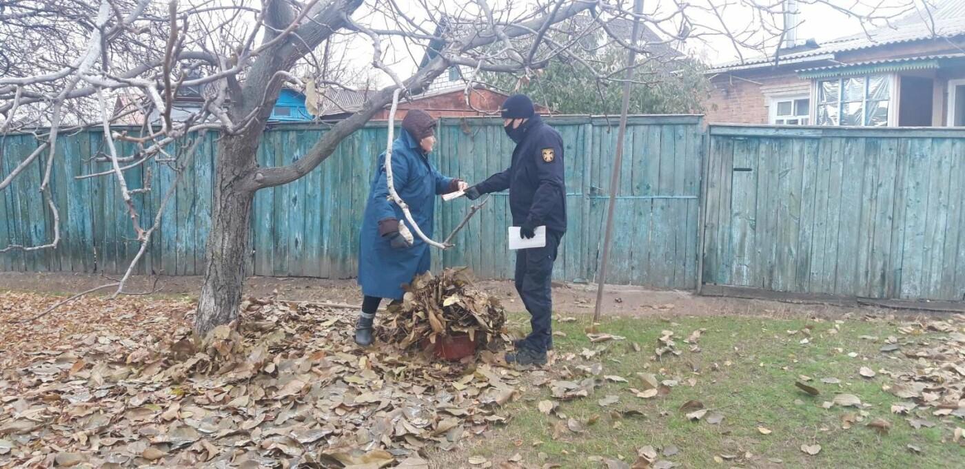 Мешканцям Слов'янська нагадують про правила безпеки під час опалювального періоду, фото-3