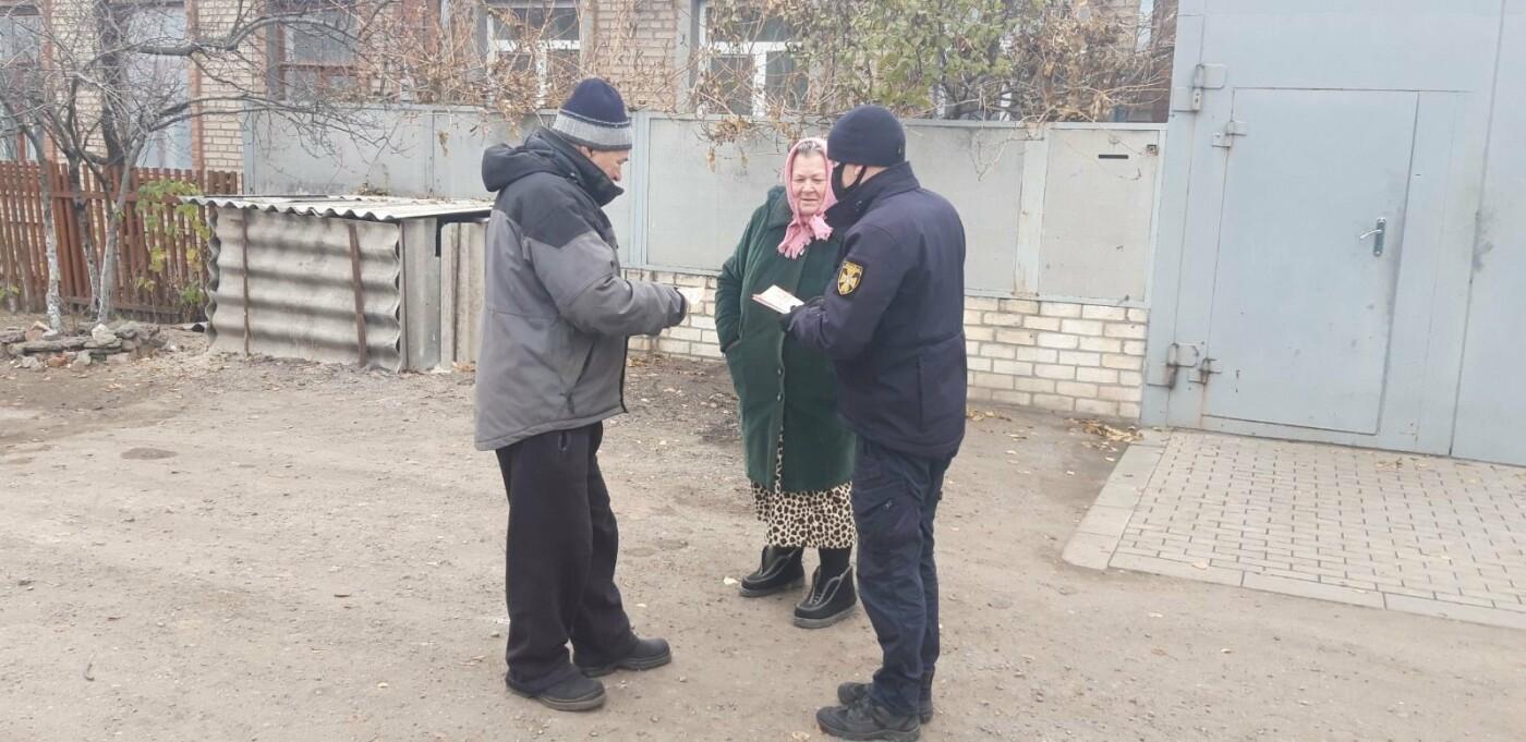 Мешканцям Слов'янська нагадують про правила безпеки під час опалювального періоду, фото-2
