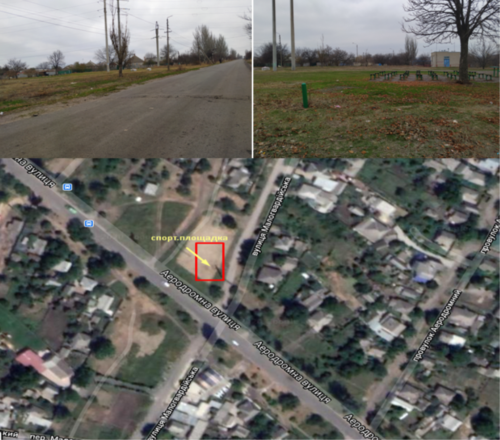 У Слов'янську просять встановити спортивний майданчик на перехресті двох вулиць, фото-1