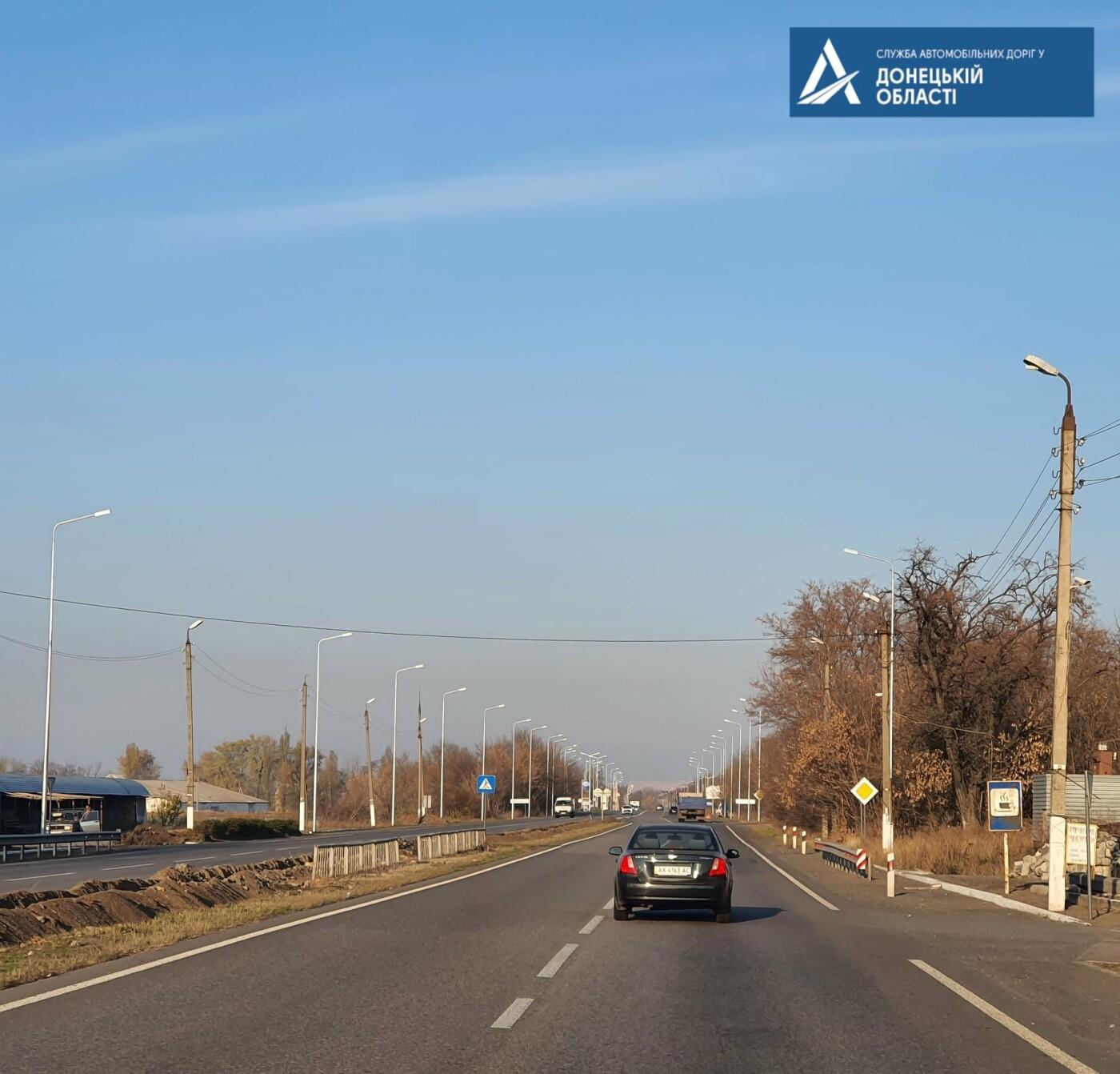 Дорога між Слов'янськом і краматорськом, Служба автомобільних доріг в Донецькій області