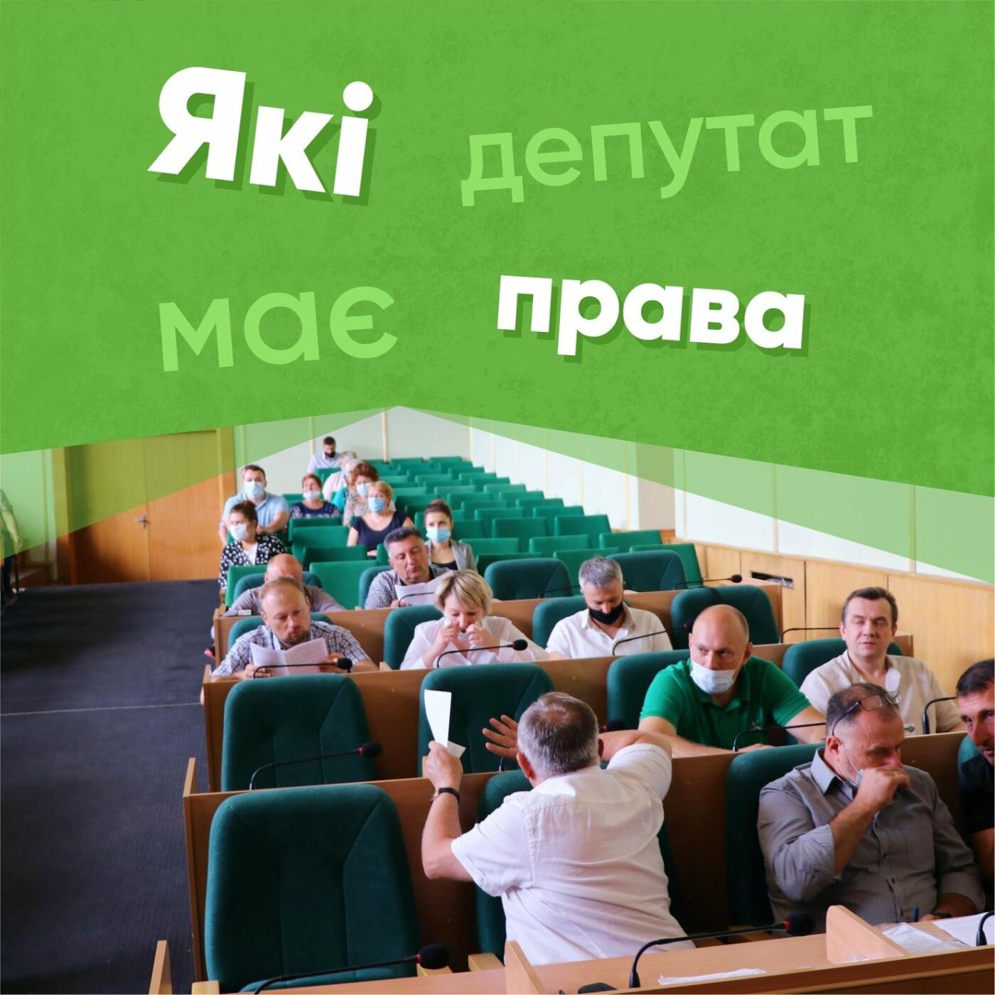 Вперше у складі міської ради Слов'янська. Новообрані депутати розповіли про свою майбутню роботу   , фото-1