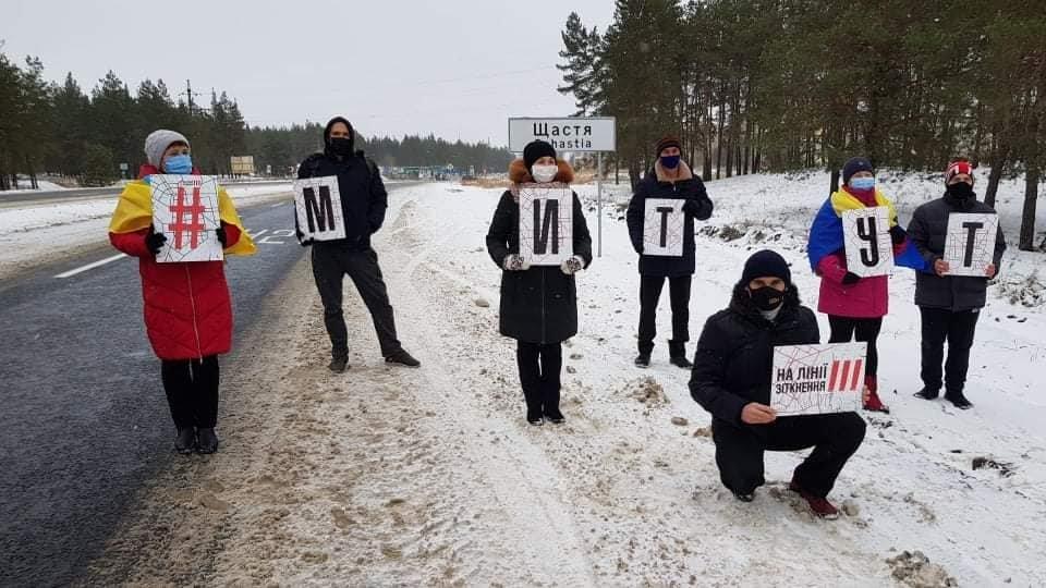 """""""Ми тут"""": активісти прифронтових міст Донеччини та Луганщини провели акцію на підтримку своїх громад, фото-2"""