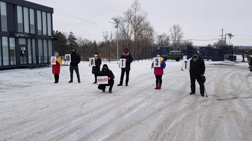 """""""Ми тут"""": активісти прифронтових міст Донеччини та Луганщини провели акцію на підтримку своїх громад, фото-3"""