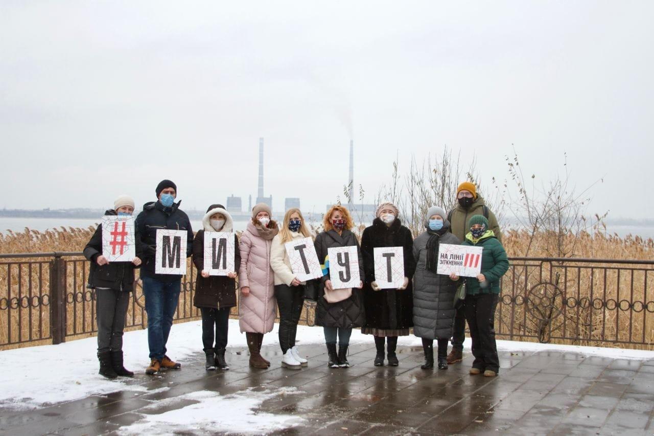"""""""Ми тут"""": активісти прифронтових міст Донеччини та Луганщини провели акцію на підтримку своїх громад, фото-1"""