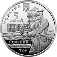 1 грудня в обіг виходить пам'ятна монета із зображенням Слов'янська , фото-1