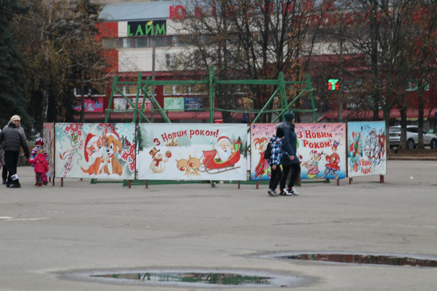 У Слов'янську встановлюють головну новорічну ялинку міста, фото-6