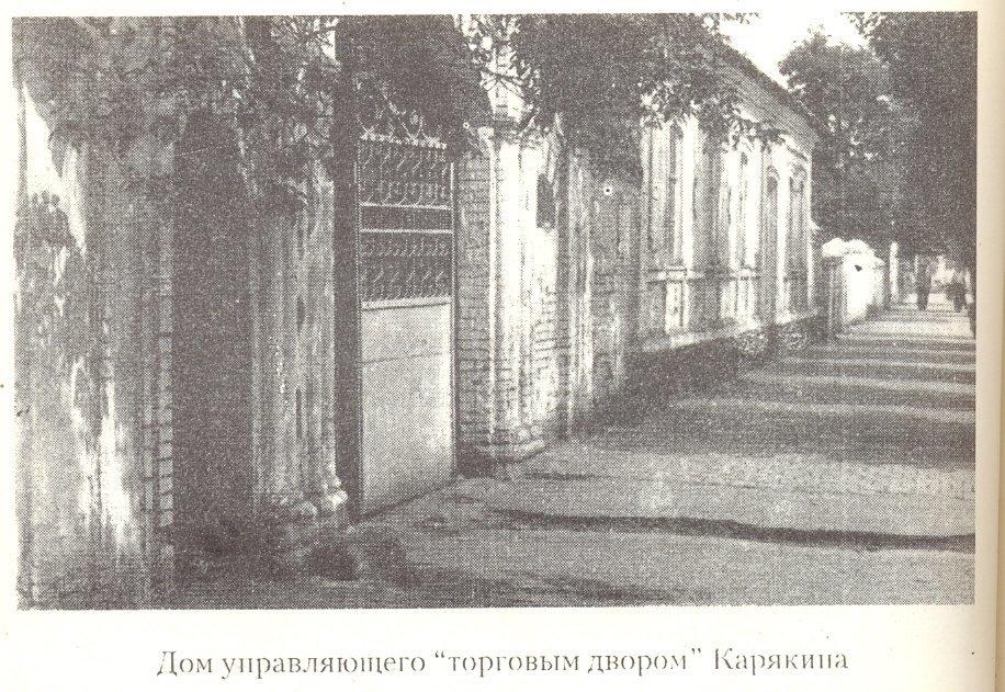 Старими вулицями Слов'янська. Вечірня добірка фотографій , фото-3