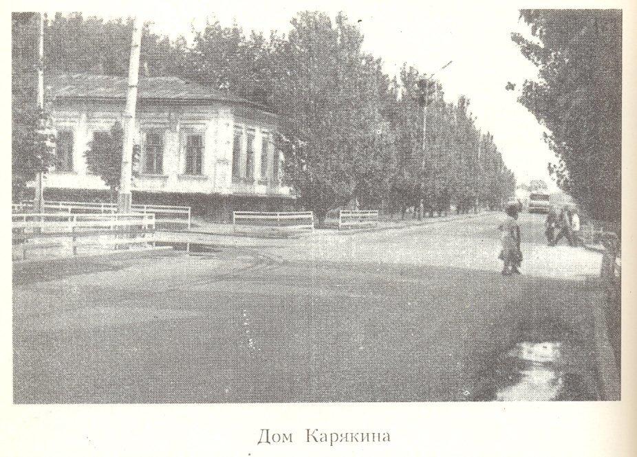 Старими вулицями Слов'янська. Вечірня добірка фотографій , фото-4
