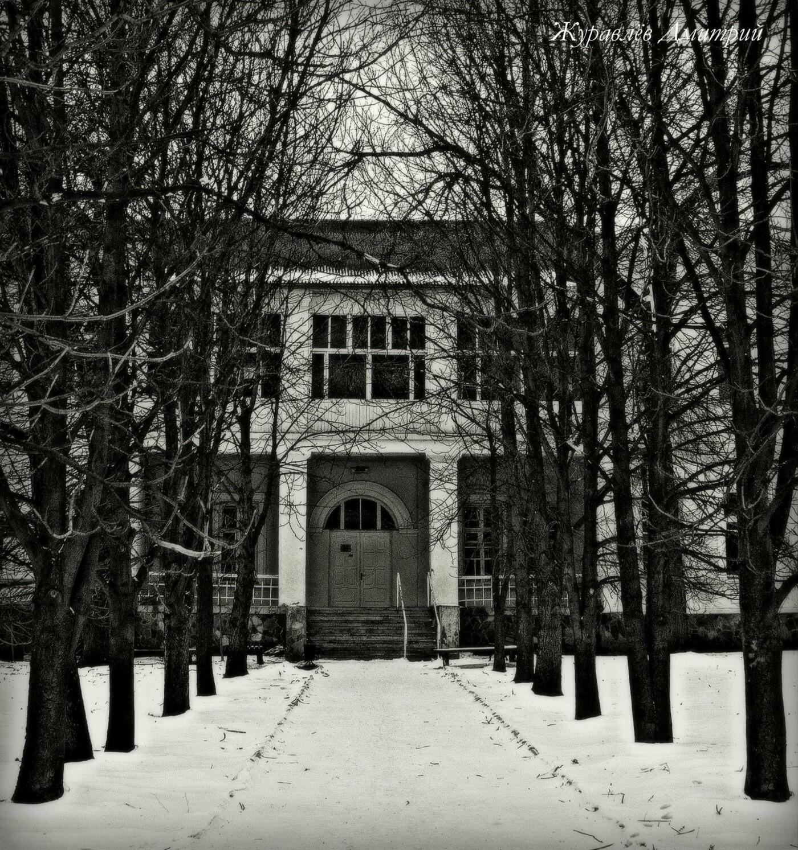 Місце дитячих спогадів – лабораторія на Слов'янському курорті. Блог, фото-1