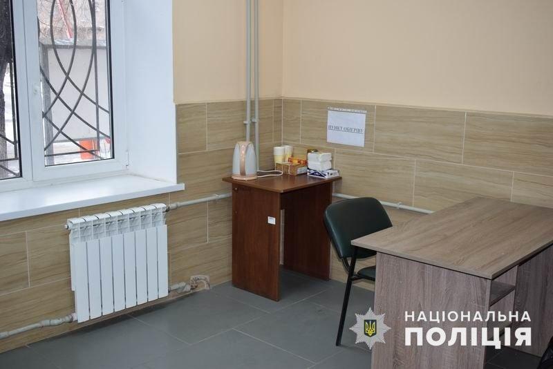 У приміщенні поліції Слов'янська діє цілодобовий пункт обігріву для громадян, фото-1