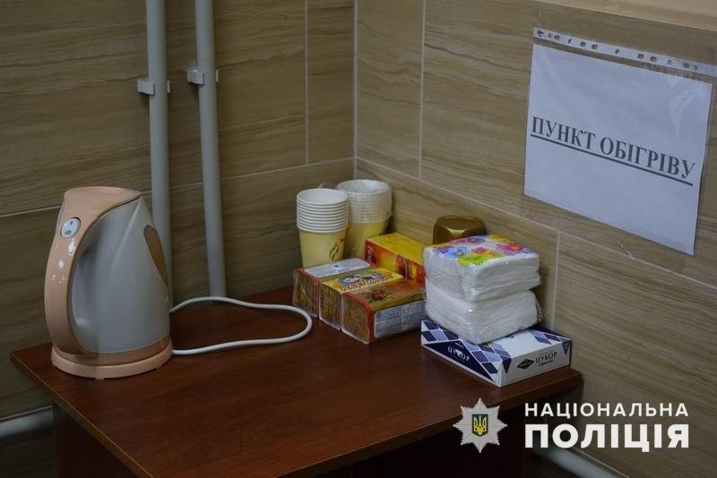 У приміщенні поліції Слов'янська діє цілодобовий пункт обігріву для громадян, фото-2