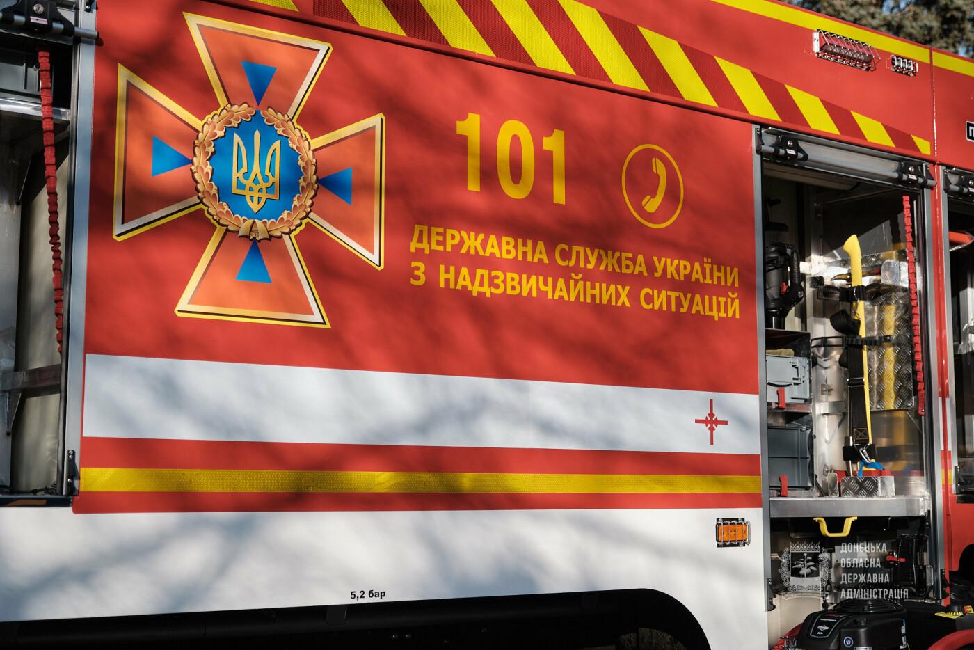 Слов'янські рятувальники отримали нову пожежну автоцистерну, фото-5