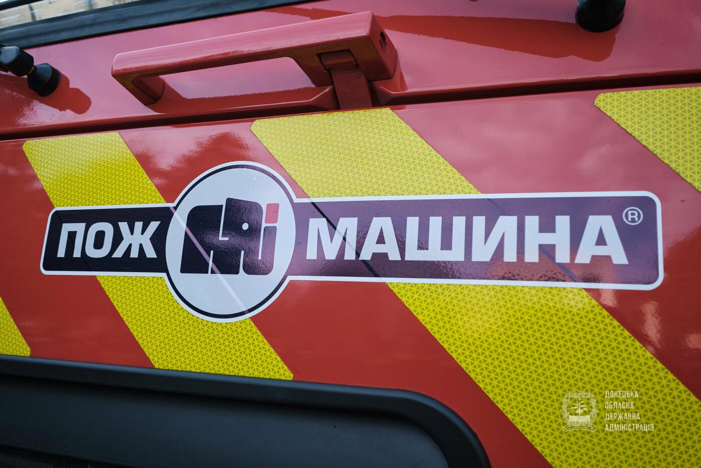 Слов'янські рятувальники отримали нову пожежну автоцистерну, фото-14