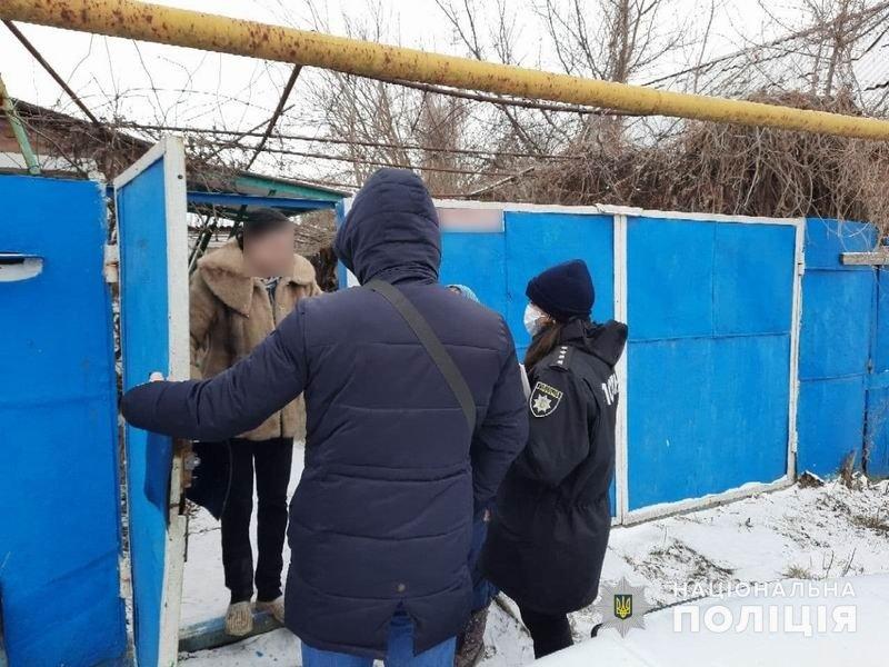У Слов'янську перевірили вісім родин із складними життєвими обставинами, фото-1