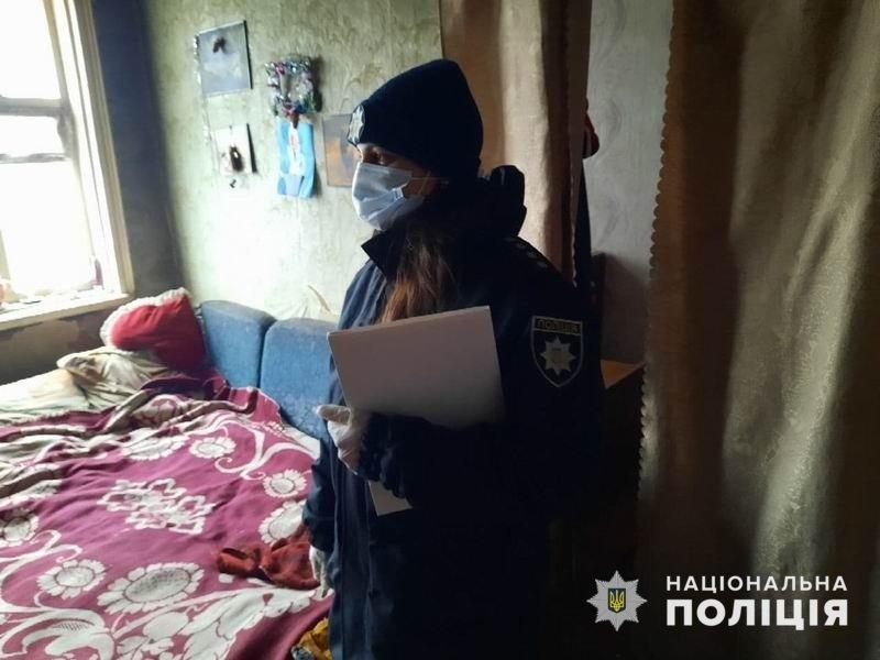 У Слов'янську перевірили вісім родин із складними життєвими обставинами, фото-2