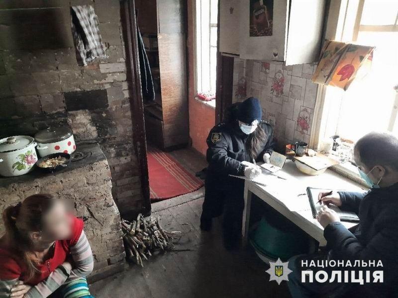 У Слов'янську перевірили вісім родин із складними життєвими обставинами, фото-3