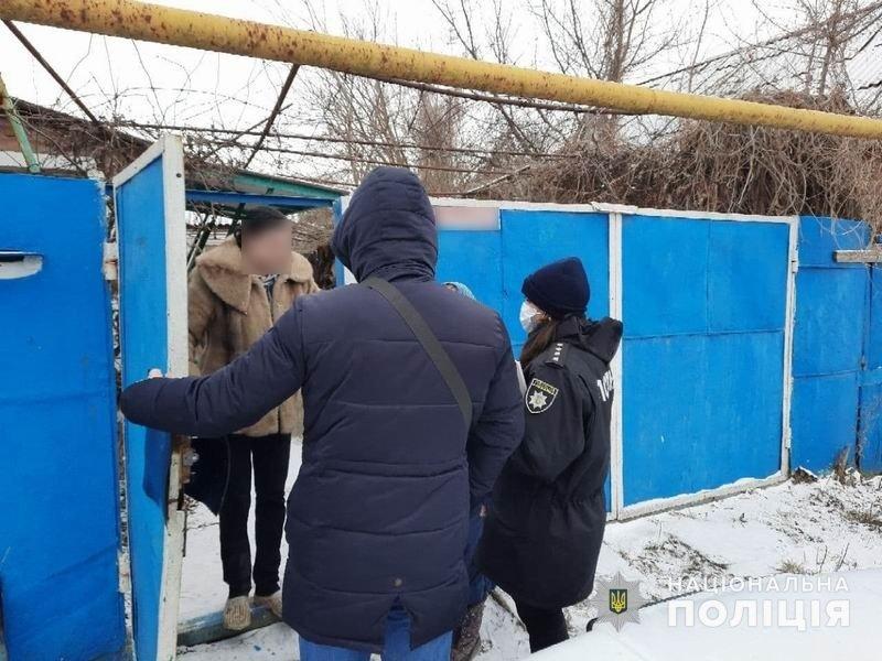 Смерть під потягом, пожежа та розшук - що сталося у Слов'янську за тиждень, фото-5