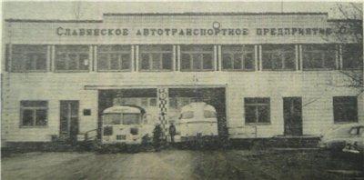 Транспорт на старих світлинах Слов'янська , фото-5