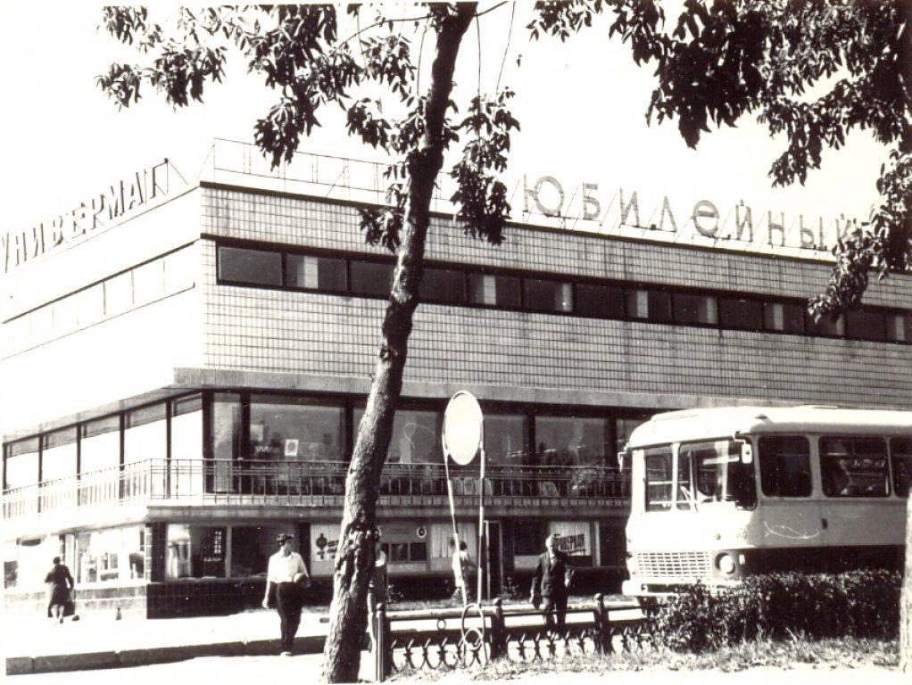 Транспорт на старих світлинах Слов'янська , фото-14