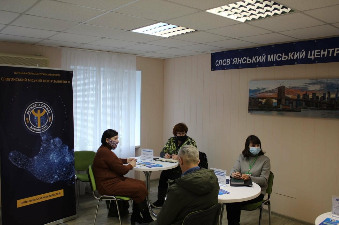 Як у Слов'янську безкоштовно отримати консультацію з питань підприємницької діяльность , фото-1