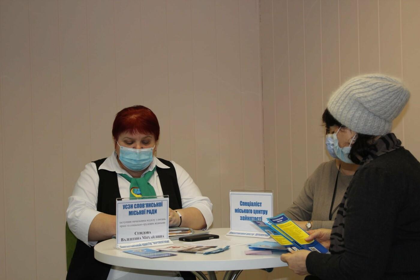 Як у Слов'янську безкоштовно отримати консультацію з питань підприємницької діяльность , фото-2