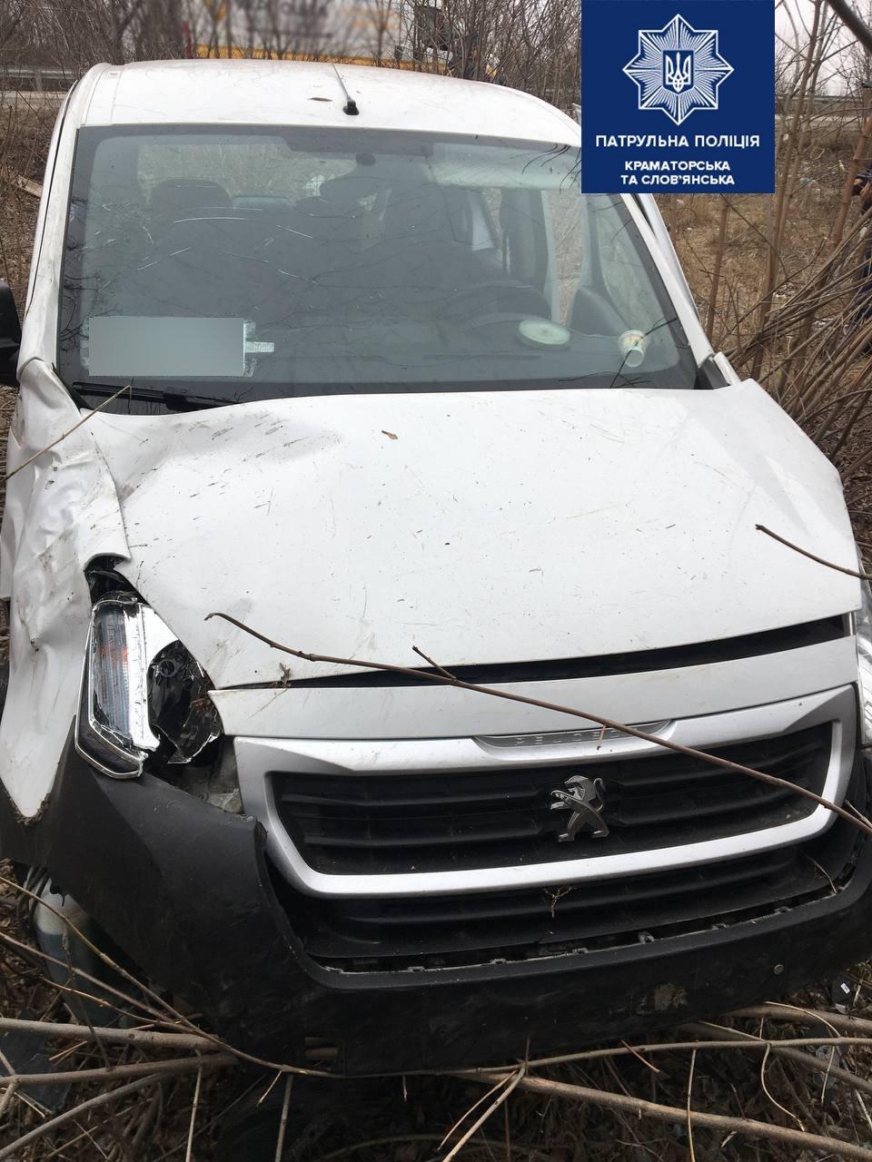 Шахраї, крадіжки та аварії - що сталося у Слов'янську за тиждень, фото-3